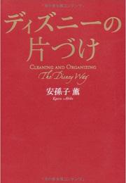 安孫子薫書籍