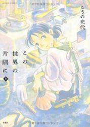 konosekai_book1