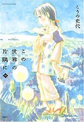 konosekai_book2