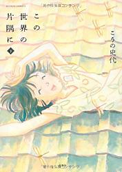 konosekai_book3