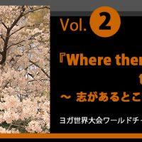 takumi-top-vol2